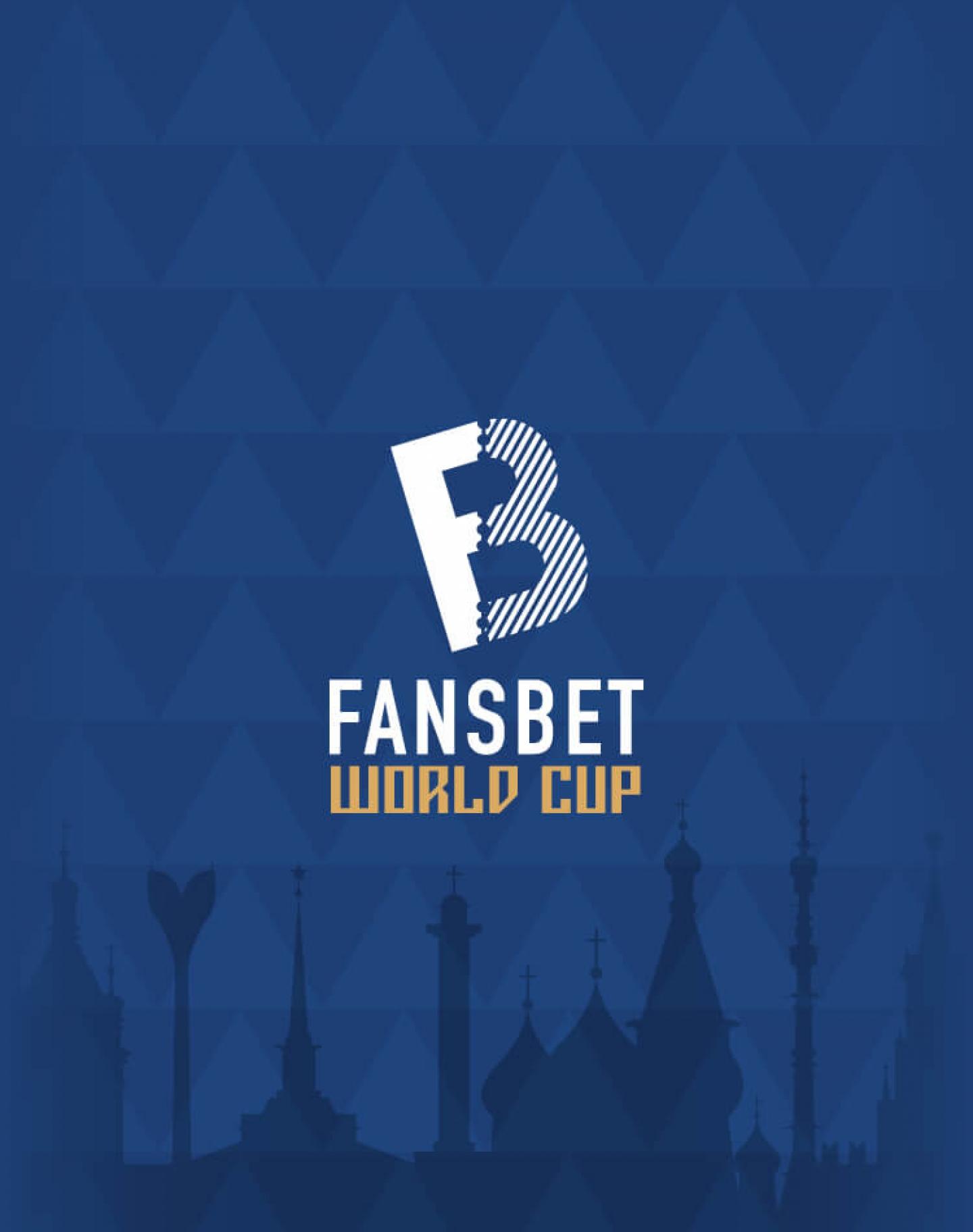 FansBet World Cup banner desktop